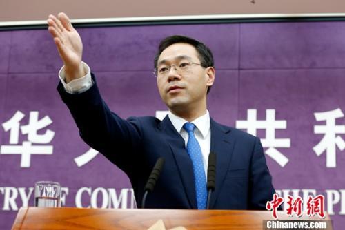 商务部:中美经贸磋商正在有条不紊按计划如期推进