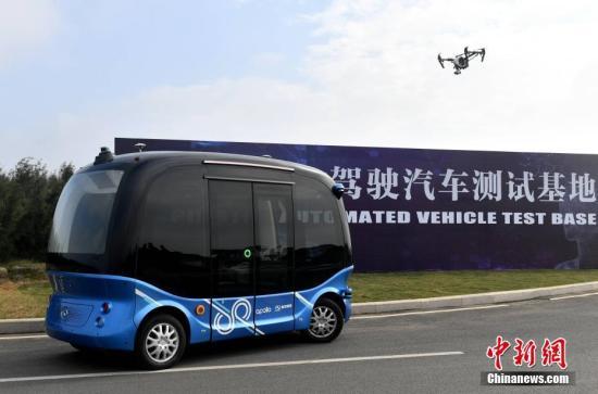 2030年20%新车将为电动汽车 动力电池性能仍待升级