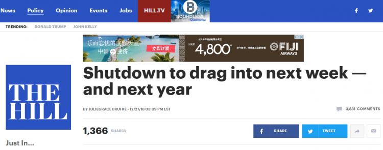 """众议院本周不投票 美政府部分""""关门""""局面持续至明年"""