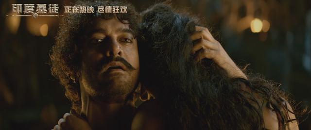 《印度暴徒》今日公映 化身混世魔王点燃贺岁档