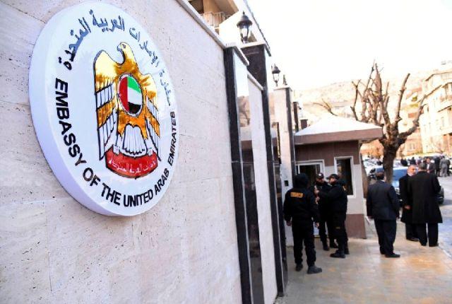 阿联酋重开驻叙使馆