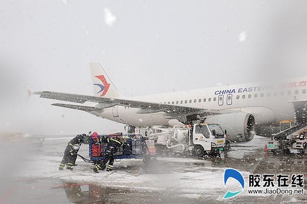 全力清雪保畅通 烟台机场未出现大面积延误(图)