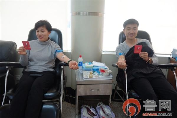 枣庄爱心企业组织员工迎新年献热血