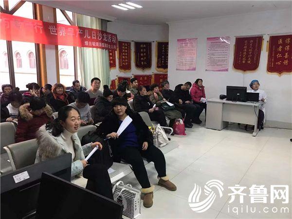 毓医大讲堂@齐鲁网:早产儿营养管理 早产宝宝更需母乳喂养