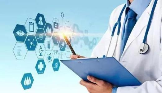 淄博市公立医疗机构明年起将按病种收费