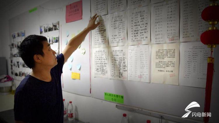 济南的这面墙 记录了500个白血病家庭的故事.jpg