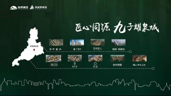 旭辉银盛泰·瑞公馆售楼处开放软文03-20181230336