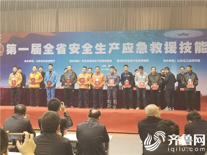 10  集团选手获奖现场
