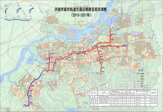 精心规划,济南地铁大网徐徐拉开,H型线路图来了