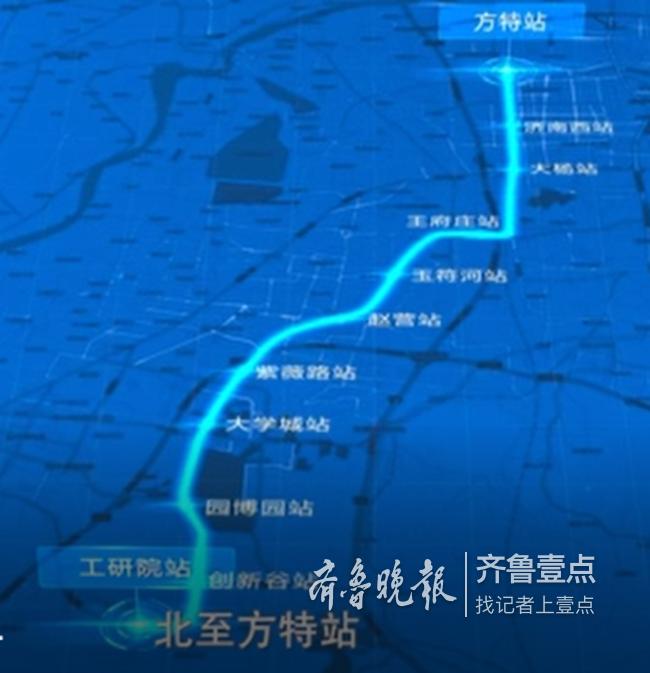 重磅!济南轨道交通1号线今天通车,开启地铁时代!