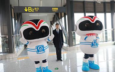 济南驶入地铁新时代 轨交1号线迎来全线开通