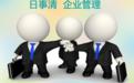 """淄博八部门""""剑指""""八领域非法生产经营行为"""