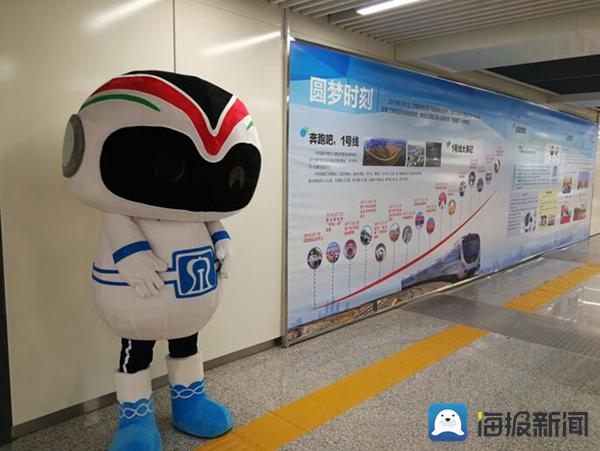 今天刷屏的济南地铁吉祥物、主题车厢都是他们设计的