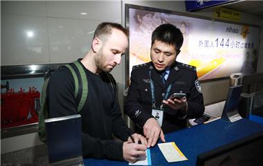 新政来了!青岛正式实施外国人144小时过境免签