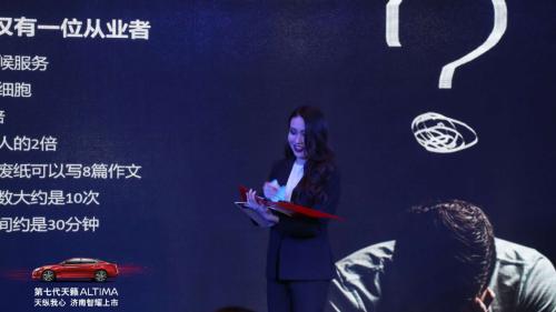东风日产第七代天籁ALTIMA泉城济南智耀上市(2)195