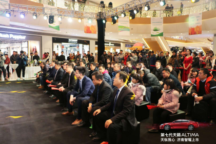 东风日产第七代天籁ALTIMA泉城济南智耀上市(2)232