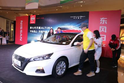 东风日产第七代天籁ALTIMA泉城济南智耀上市(2)264