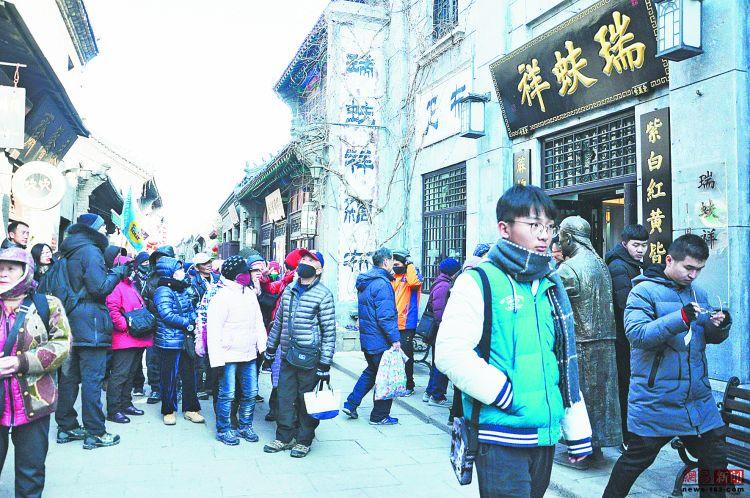 淄博:60余项旅游活动扮靓元旦假期