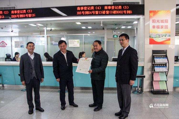 城阳区行政审批服务局正式运行 首张行政许可证今颁出