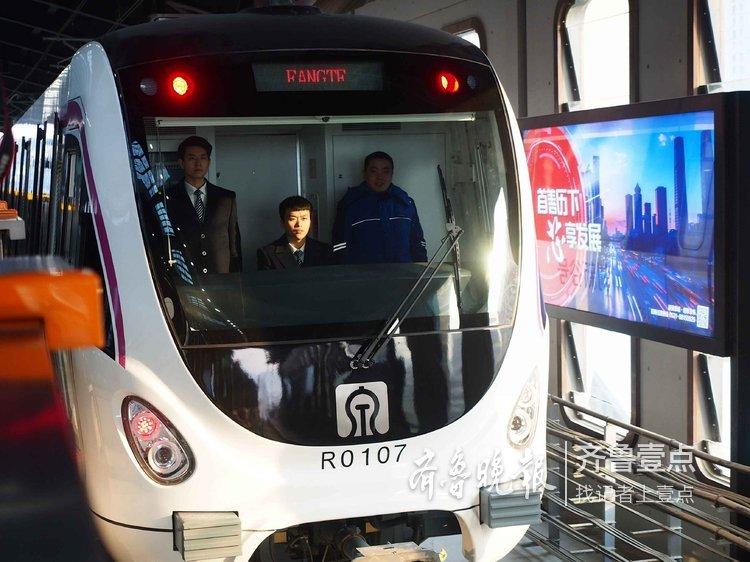 """一条地铁线带活一条""""经济走廊"""":它的利好超出想象"""