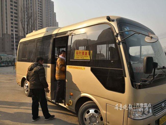 更方便了!济南公交在华山社区再开辟一条摆渡线