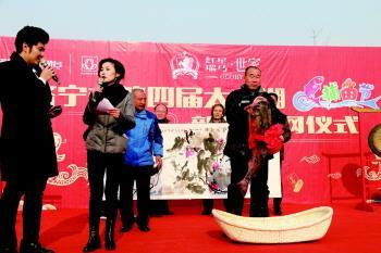 """81.8斤""""鱼王"""",拍出新年好彩头"""