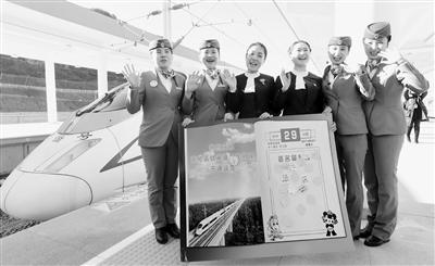 """京哈高铁承沈段开通 带来6名朝阳""""小候鸟"""""""