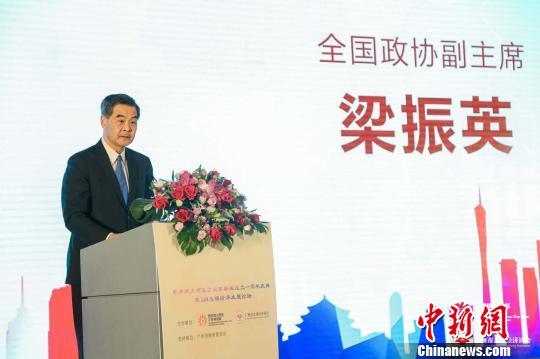 粤港澳大湾区企业家联盟在广州举行周年庆典