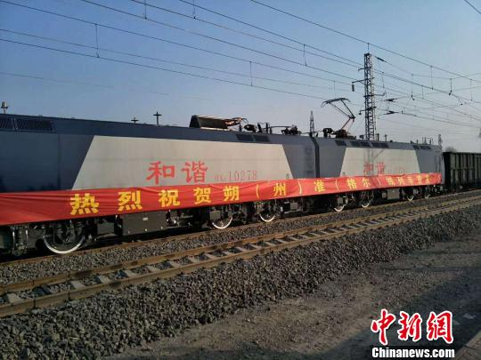 山西重要煤运通道准朔铁路正式开通运营
