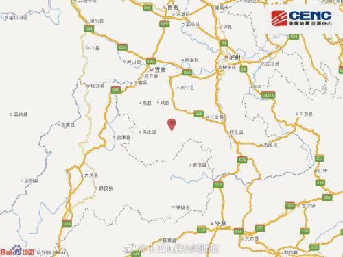 四川宜宾珙县5.3级地震 宜宾市民提前14秒接收预警