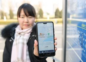 """手机下单打""""公交""""! 全国首条微循环动态巴士青岛营运"""