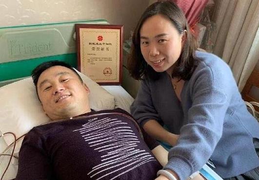 2019年山东省首例造血干细胞捐献者来自聊城