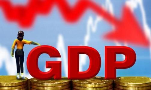 """聊城完成""""十三五""""中期目标 GDP实现3064.06亿"""
