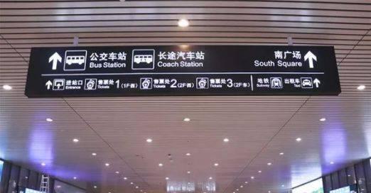 7条客运班线将在淄博北站长途站停靠载客