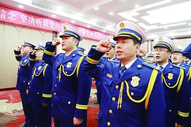 莱芜市消防救援支队 举行迎旗、授衔和换装仪式