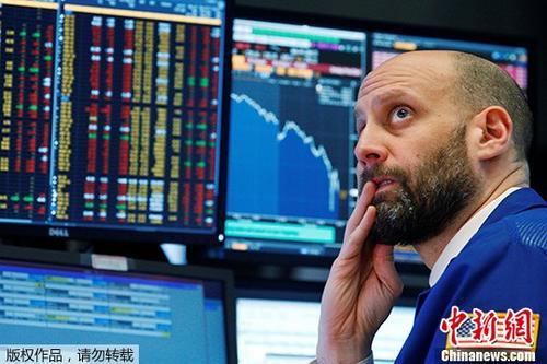 投资者担忧美国经济增长放缓致美股大跌