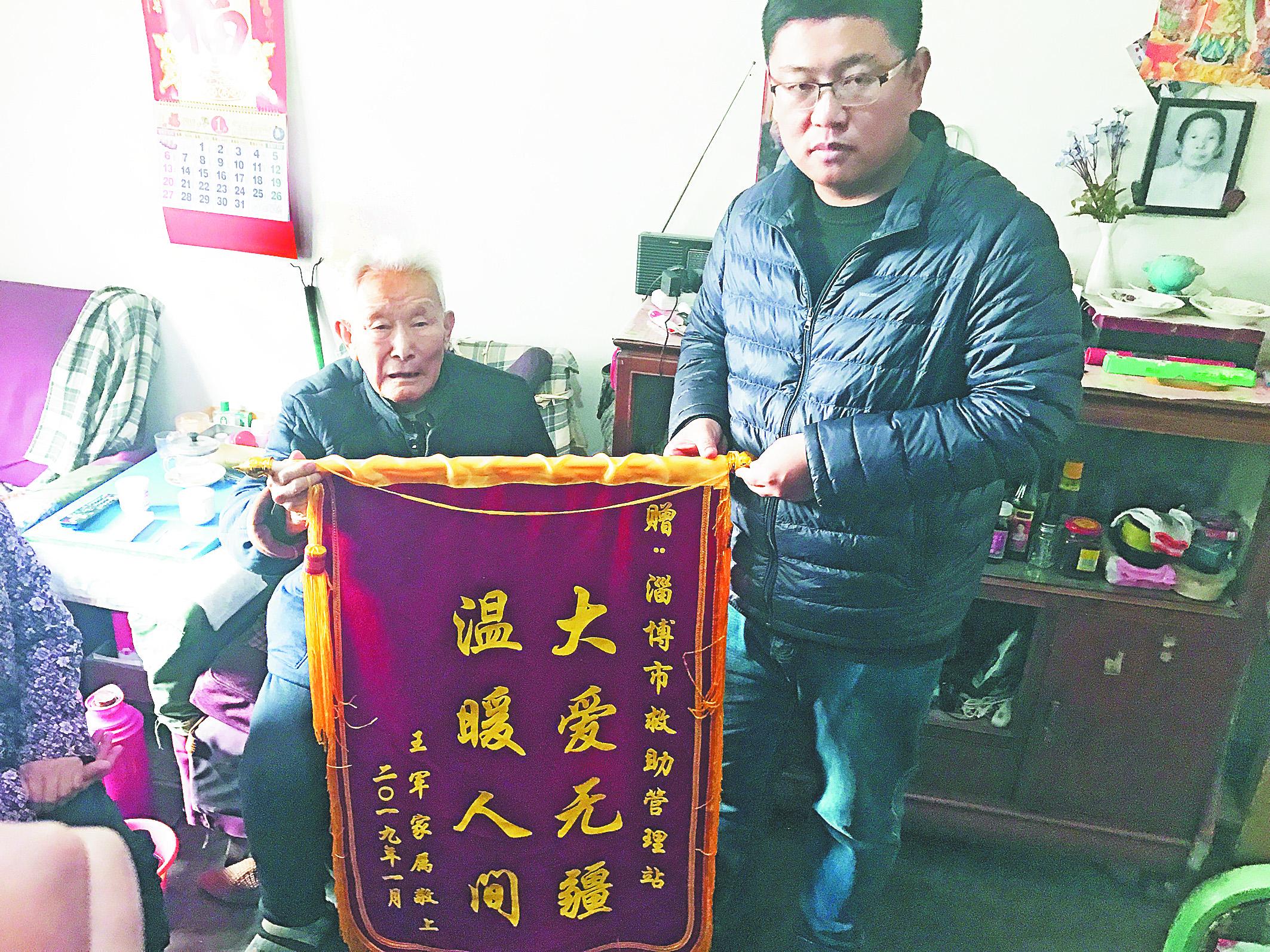 走失两年 济南68岁女子从淄博被送回家