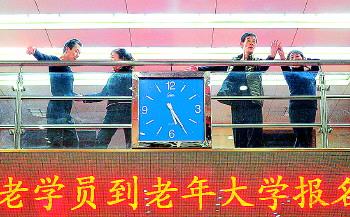 """到2020年,济南各区县都要配备""""老年大学""""!欢迎报名"""