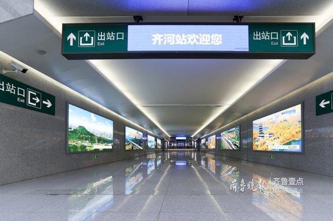 石济客专齐河站开通运营,齐河正式步入高铁时代