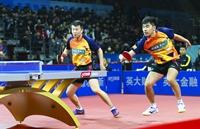 乒协正式下发通知 天津权健乒乓球队更名为天津队