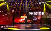 20181222《理响中国》:乡村振兴战略