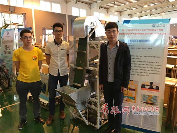 """青岛高校学生发明脱壳""""神器"""" 专利成功转让内蒙古企业"""