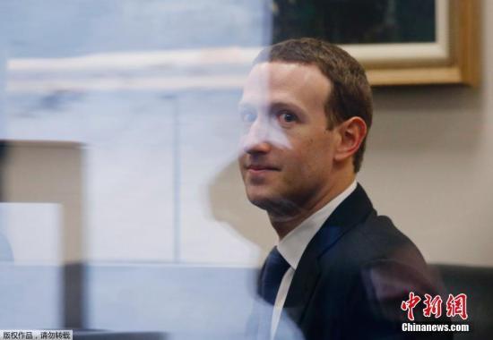 美国国会将着手立法 规范科技巨头加强隐私保护