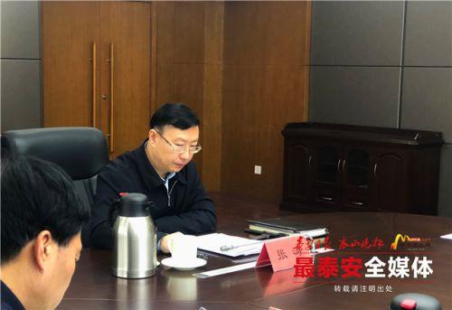 张涛:落实好推动农业农村高质量发展的任务