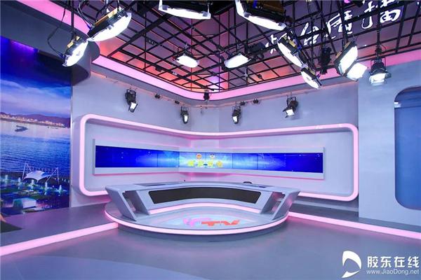 探访烟台广电高清频道和融媒体中心图片