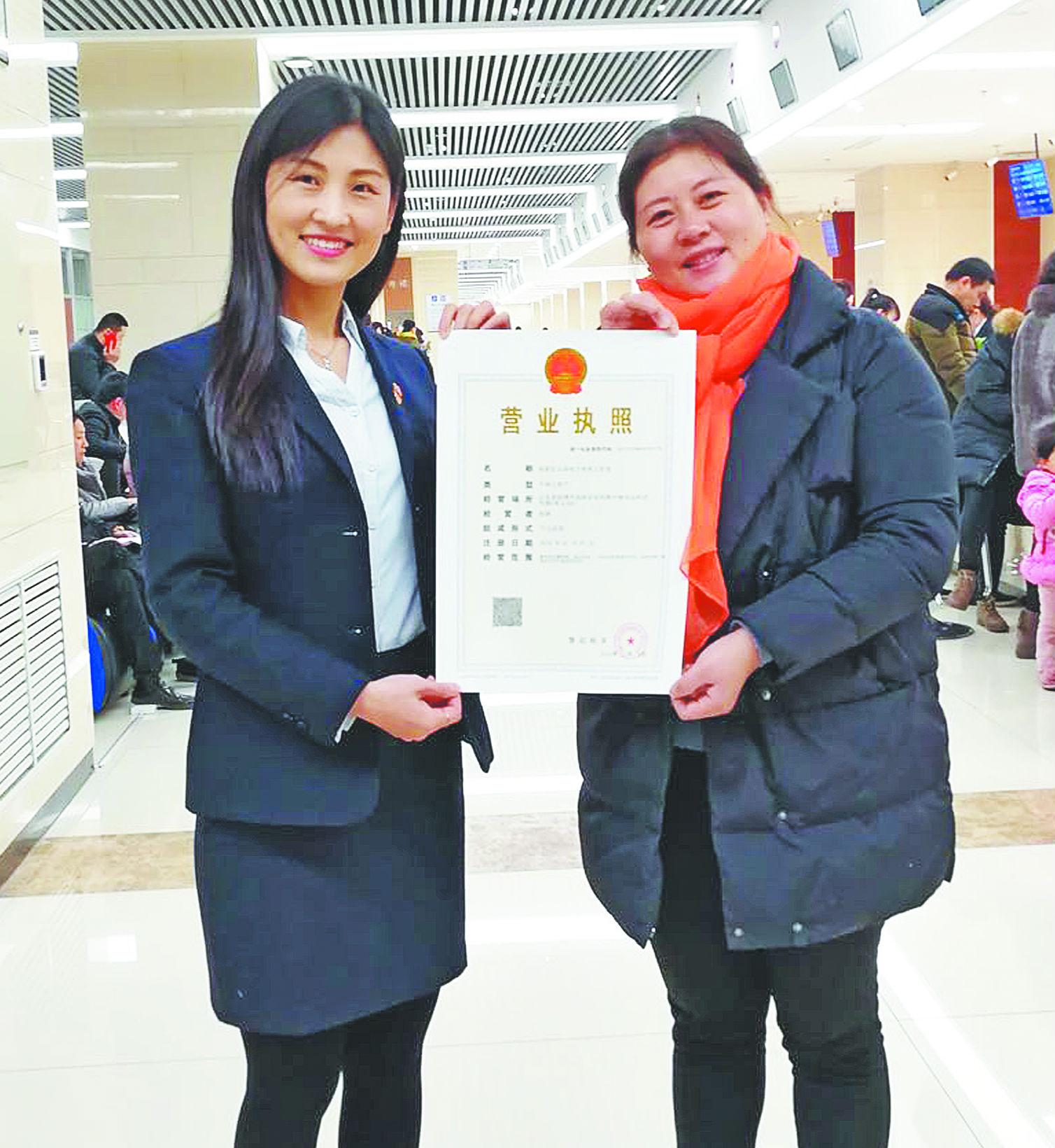 """淄博高新区发放首张""""微商""""营业执照"""
