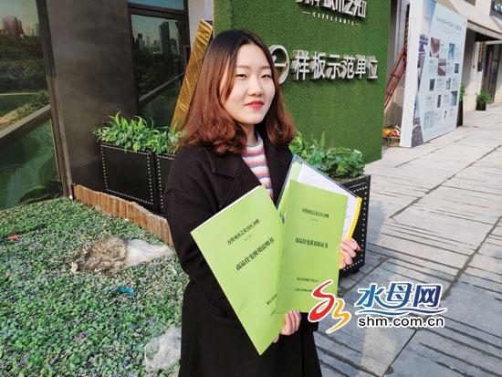 """烟台启用新版住宅质量""""两书"""" 更实用人性化"""