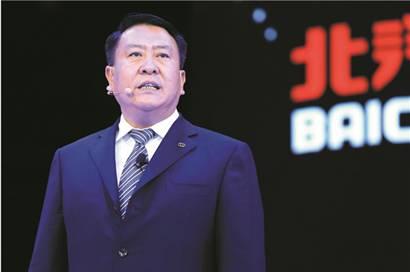 专访北汽团体董事长徐和谊 革新开放40年的故事