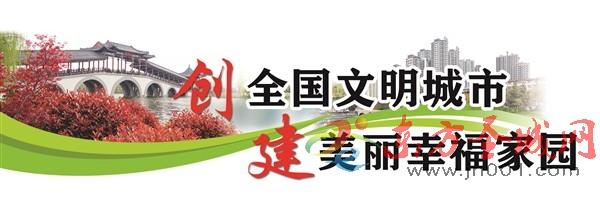"""济宁市城市执法局综合施治让非机动车""""守规矩"""""""