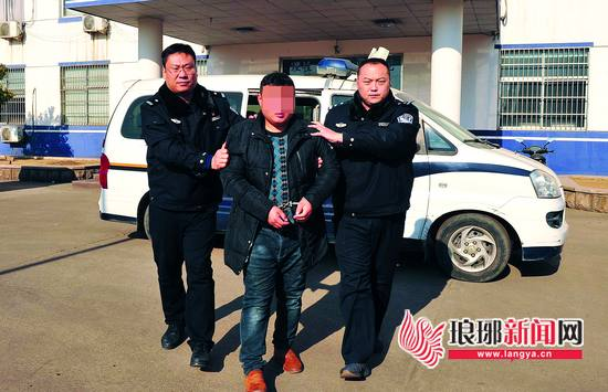 痴情男猎艳被骗百万 临沂警方急赴徐州抓捕嫌疑人